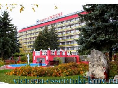 Санаторий «Виктория» г. Ессентуки
